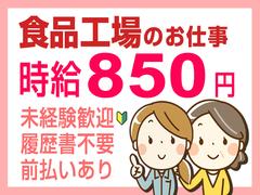 株式会社テクノ・サービス 広告No.434320