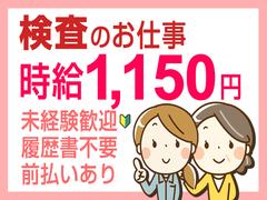 株式会社テクノ・サービス 広告No.357454
