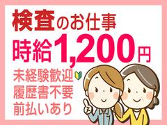 株式会社テクノ・サービス 広告No.437103