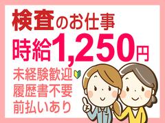 株式会社テクノ・サービス 広告No.349086