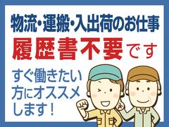 株式会社テクノ・サービス 広告No.439830