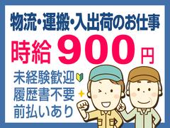 株式会社テクノ・サービス 広告No.459358