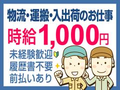 株式会社テクノ・サービス 広告No.413189