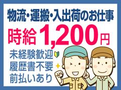 株式会社テクノ・サービス 広告No.432139