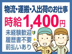 株式会社テクノ・サービス 広告No.419252