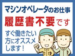 株式会社テクノ・サービス 広告No.430648