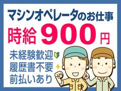 株式会社テクノ・サービス 広告No.452004
