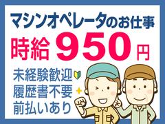 株式会社テクノ・サービス 広告No.394772