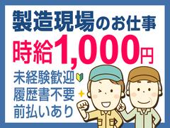 株式会社テクノ・サービス 広告No.402860