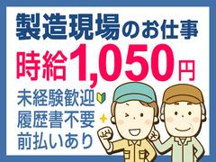 株式会社テクノ・サービス 広告No.437787