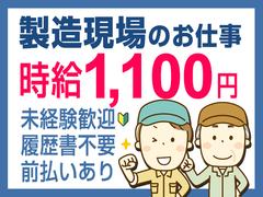 株式会社テクノ・サービス 広告No.442567