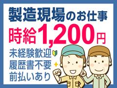 株式会社テクノ・サービス 広告No.409777