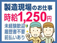 株式会社テクノ・サービス 広告No.409819