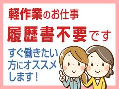 株式会社テクノ・サービス 広告No.429809