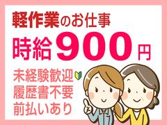 株式会社テクノ・サービス 広告No.316553