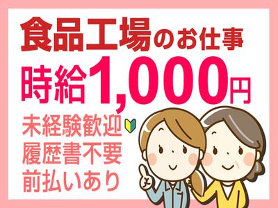 株式会社テクノ・サービス 広告No.396440のバイトメイン写真