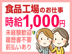 株式会社テクノ・サービス 広告No.442839