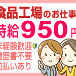 株式会社テクノ・サービス 広告No.365767