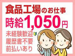 株式会社テクノ・サービス 広告No.396729