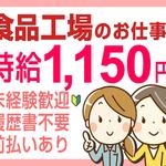 株式会社テクノ・サービス 広告No.433139