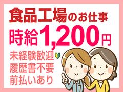 株式会社テクノ・サービス 広告No.422950