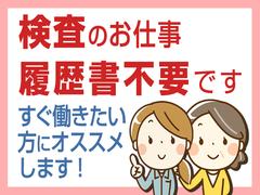 株式会社テクノ・サービス 広告No.303443