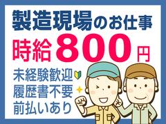 株式会社テクノ・サービス 広告No.433027