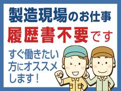株式会社テクノ・サービス 広告No.460100