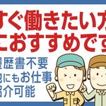 株式会社テクノ・サービス 広告No.398988