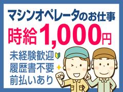 株式会社テクノ・サービス 広告No.451965
