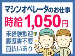 株式会社テクノ・サービス 広告No.404697