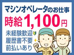 株式会社テクノ・サービス 広告No.453294