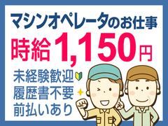 株式会社テクノ・サービス 広告No.406156
