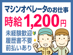 株式会社テクノ・サービス 広告No.464961
