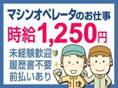 株式会社テクノ・サービス 広告No.429285