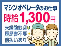 株式会社テクノ・サービス 広告No.451923