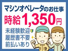 株式会社テクノ・サービス 広告No.453244