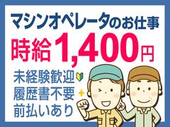 株式会社テクノ・サービス 広告No.429094