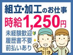 株式会社テクノ・サービス 広告No.430352