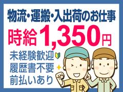 株式会社テクノ・サービス 広告No.427400