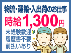 株式会社テクノ・サービス 広告No.424995