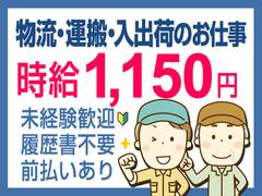 株式会社テクノ・サービス 広告No.428207