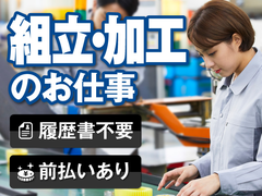 株式会社テクノ・サービス 広告No.508102