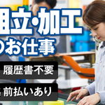 株式会社テクノ・サービス 広告No.261573
