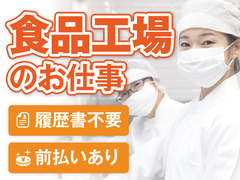 株式会社テクノ・サービス 広告No.492880