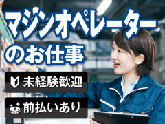 株式会社テクノ・サービス 広告No.503887
