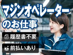 株式会社テクノ・サービス 広告No.359485