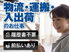 株式会社テクノ・サービス 広告No.452632