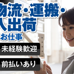 株式会社テクノ・サービス 広告No.306976