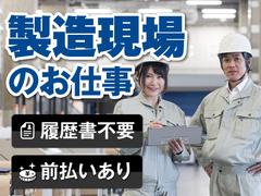 株式会社テクノ・サービス 広告No.478627
